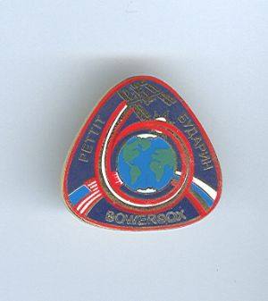 Expedition 6 ISS International Space Station Mission Lapel Pin Official NASA
